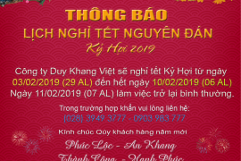 THÔNG BÁO LỊCH NGHỈ TẾT KỶ HỢI 2019 | DKV