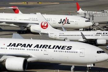 Chào mừng hãng hàng không giá rẻ mới Japan Airlines